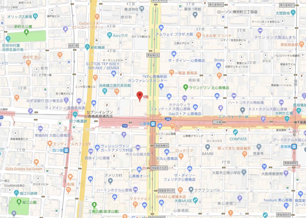 大阪エリア(UberEatsパートナーセンター)の場所