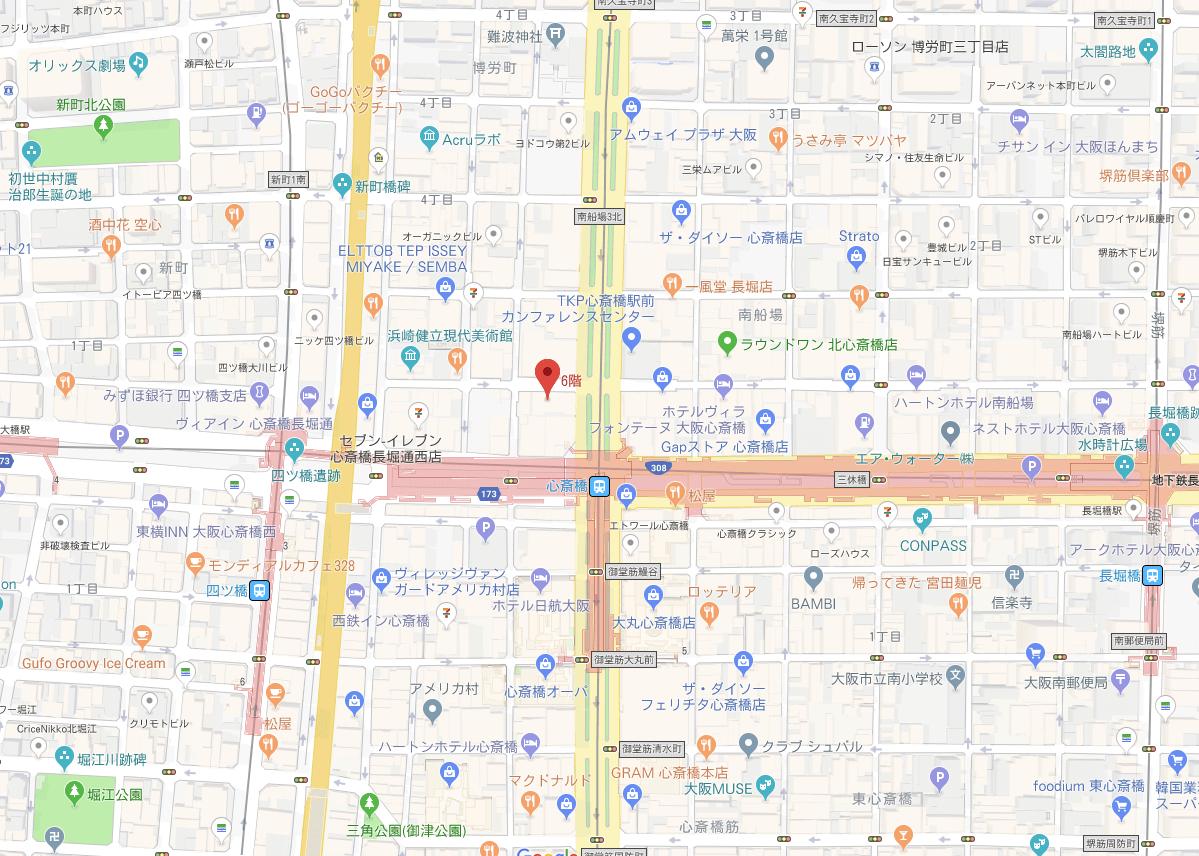 パートナーセンター大阪