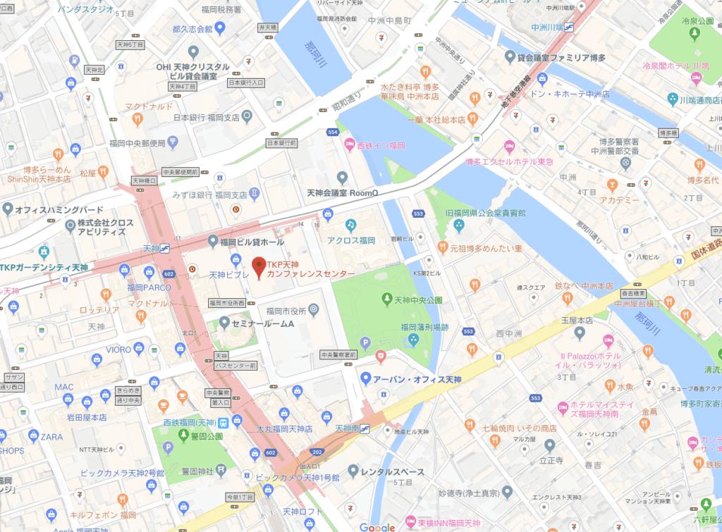 パートナーセンター福岡