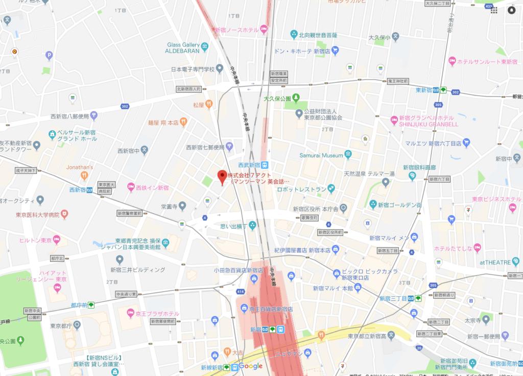 パートナーセンター新宿