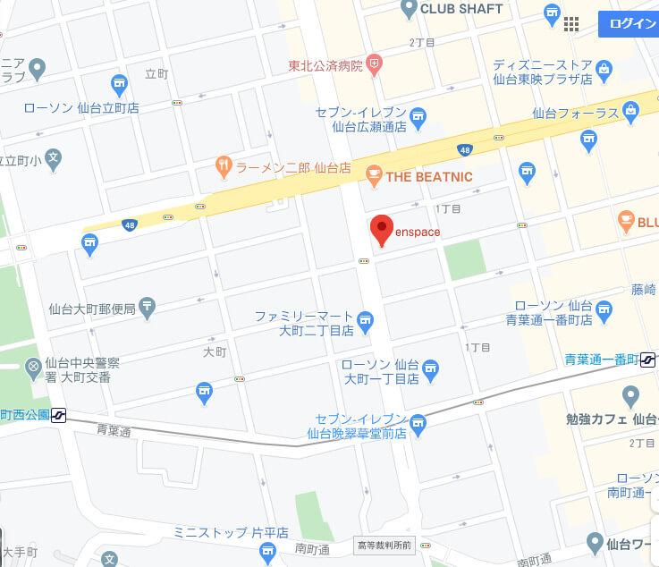 サポートセンター仙台(宮城)