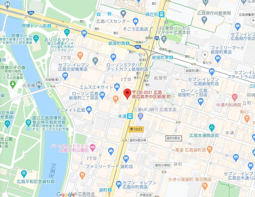 サポートセンター広島(広島県)