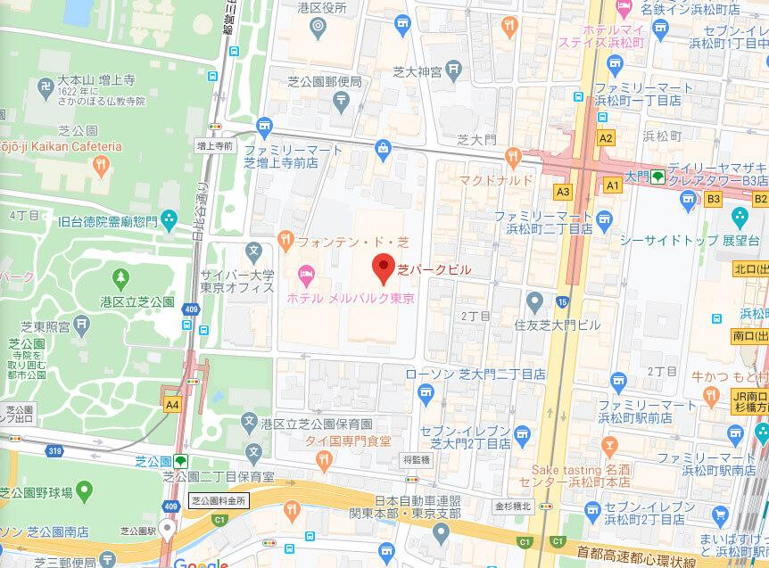 ubereatsサポートセンター大門(東京)