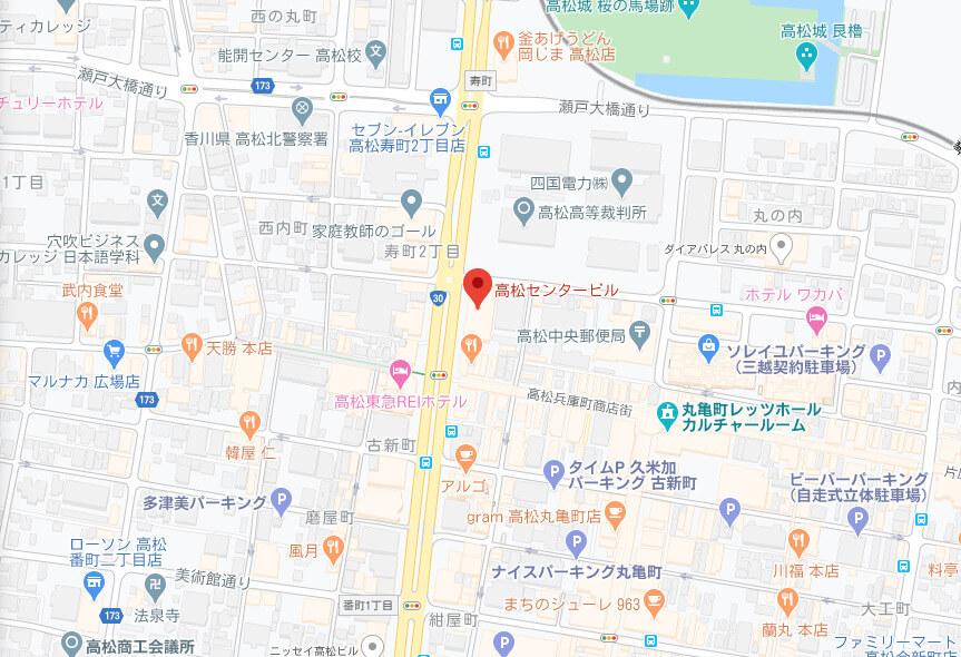 サポートセンター高松(香川)